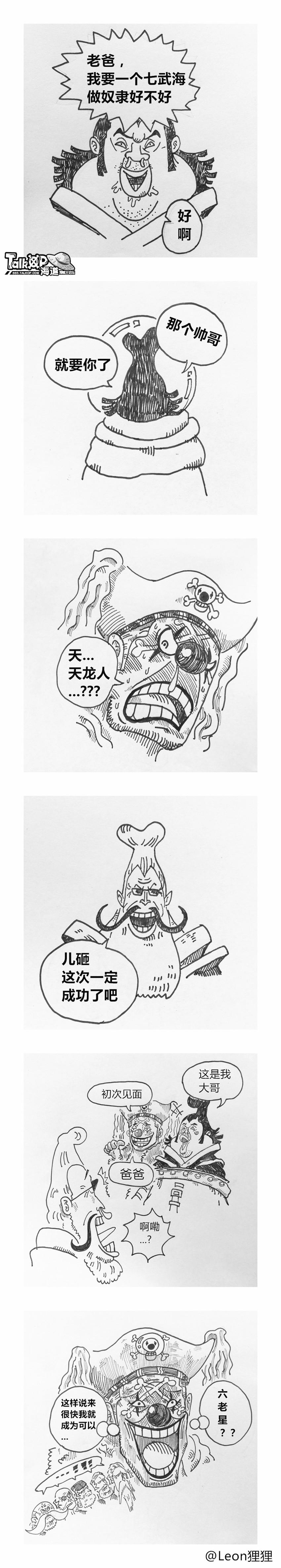 巴基篇_副本.jpg