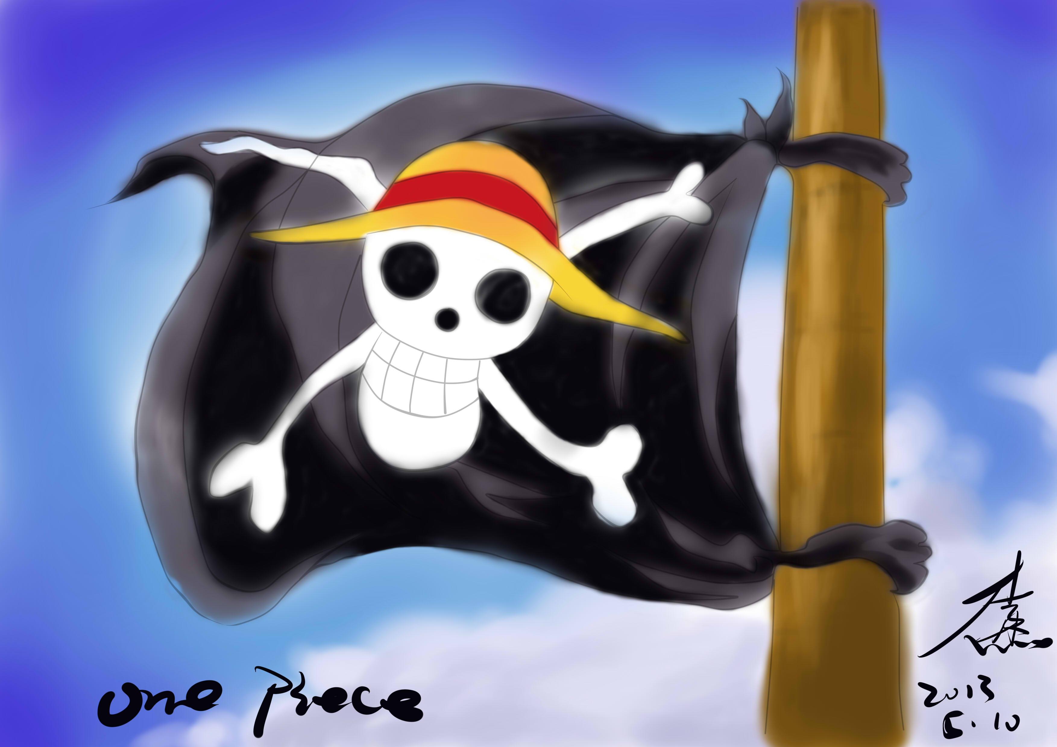 第一张 海贼旗
