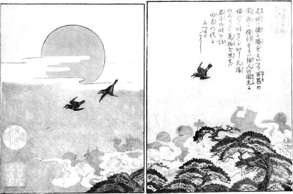 106日の出.jpg