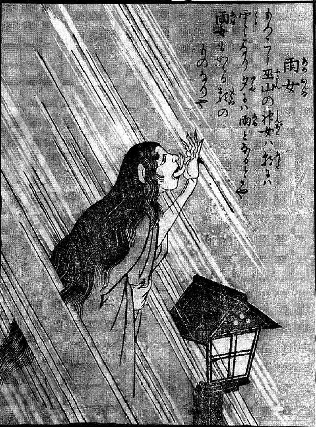 128雨女.jpg