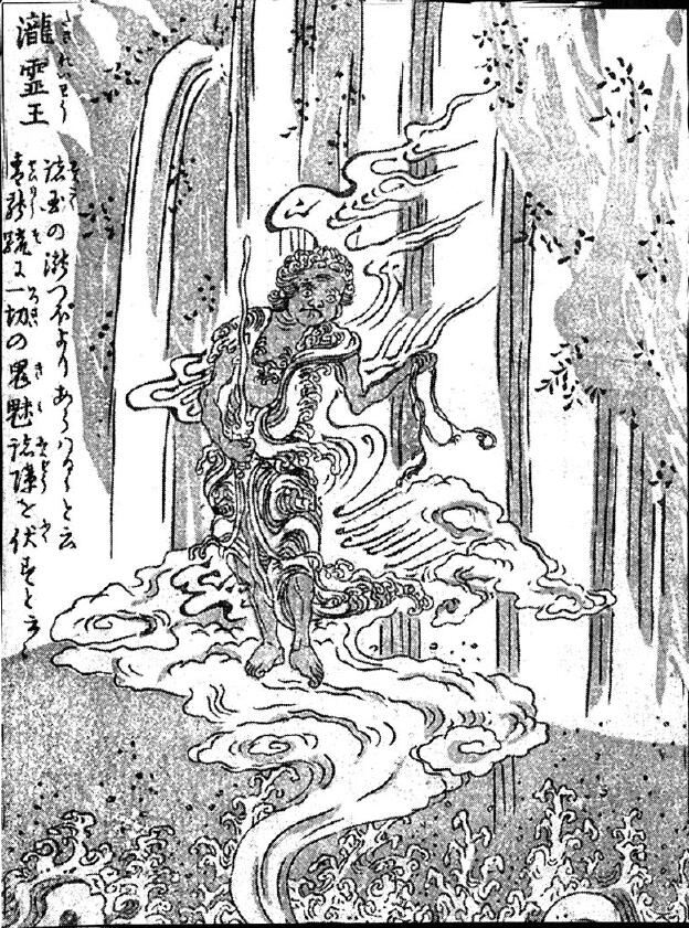 154滝霊王.jpg