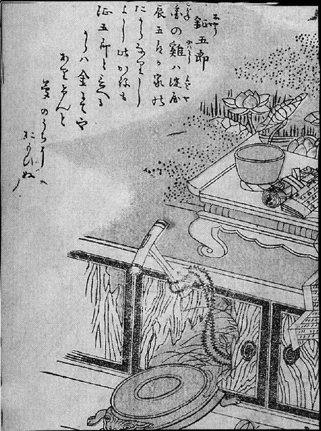 168鉦五郎.jpg