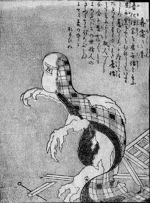 191暮露々々団.jpg