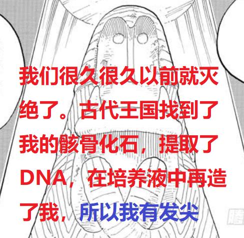 Opera 快照_2018-09-09_200949_ac.qq.com.png