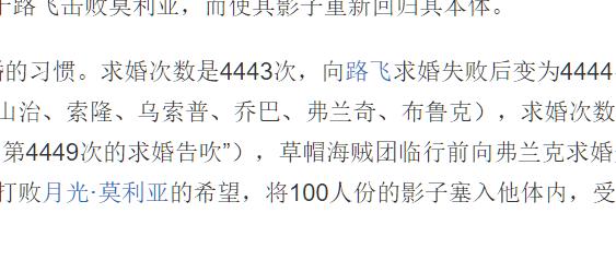 Opera 快照_2018-09-12_190411_baike.baidu.com.png