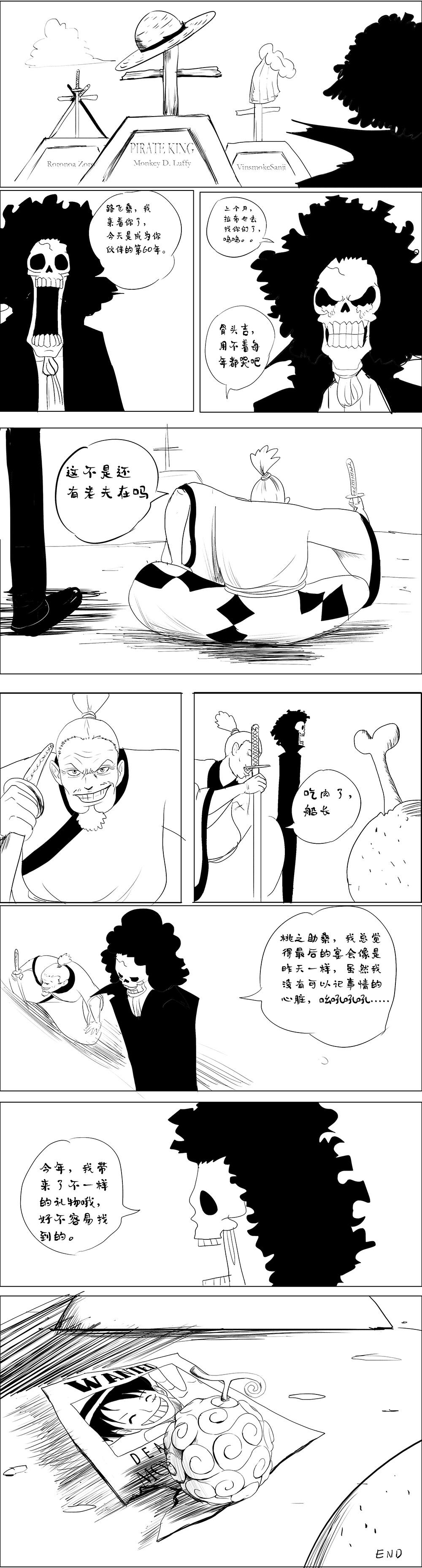 海贼王2.jpg