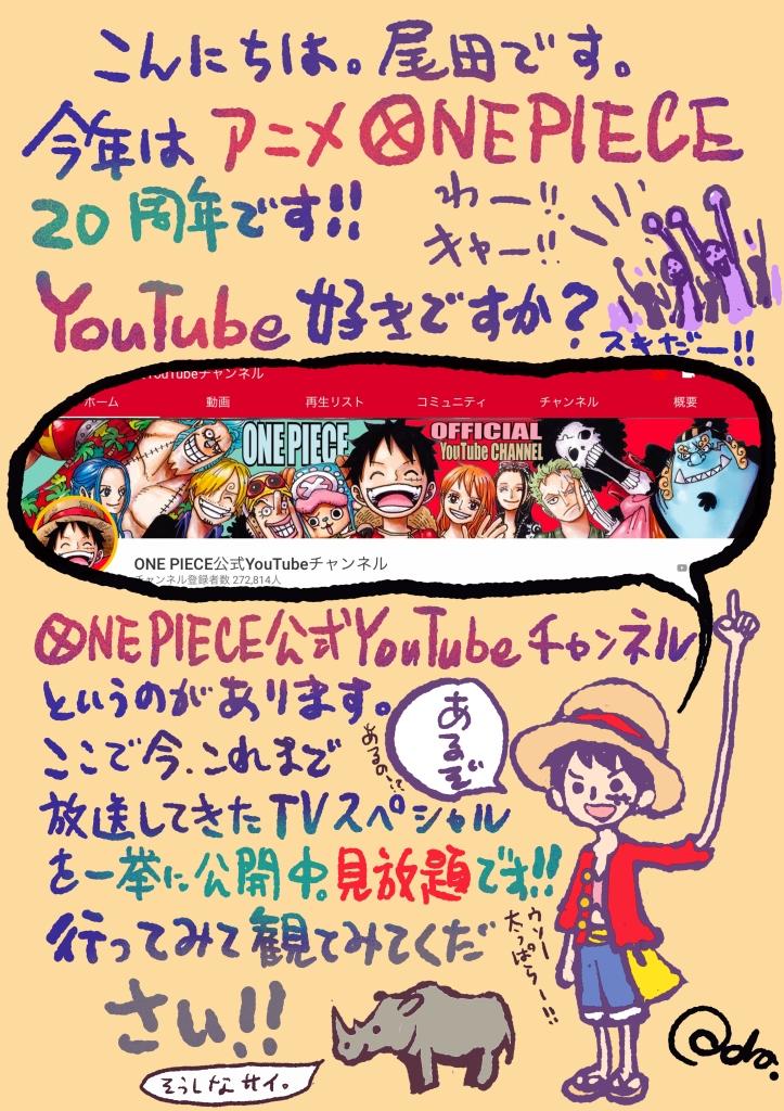 youtube-J.jpg