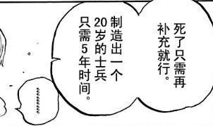 Opera 快照_2019-01-21_204525_ac.qq.com.png