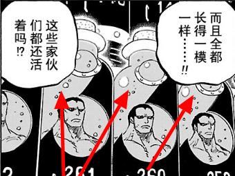 Opera 快照_2019-01-21_204826_ac.qq.com.png