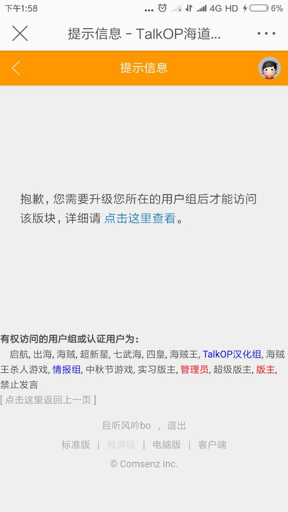 Screenshot_2019-01-22-13-58-04-608_com.sina.weibo.png