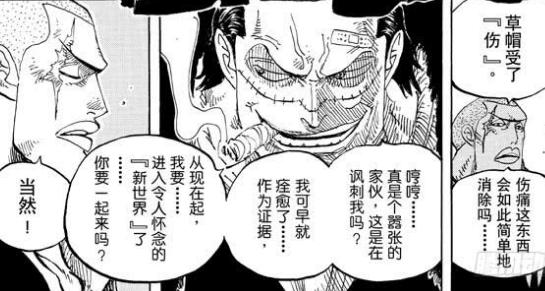 Opera 快照_2019-02-01_200521_ac.qq.com.png