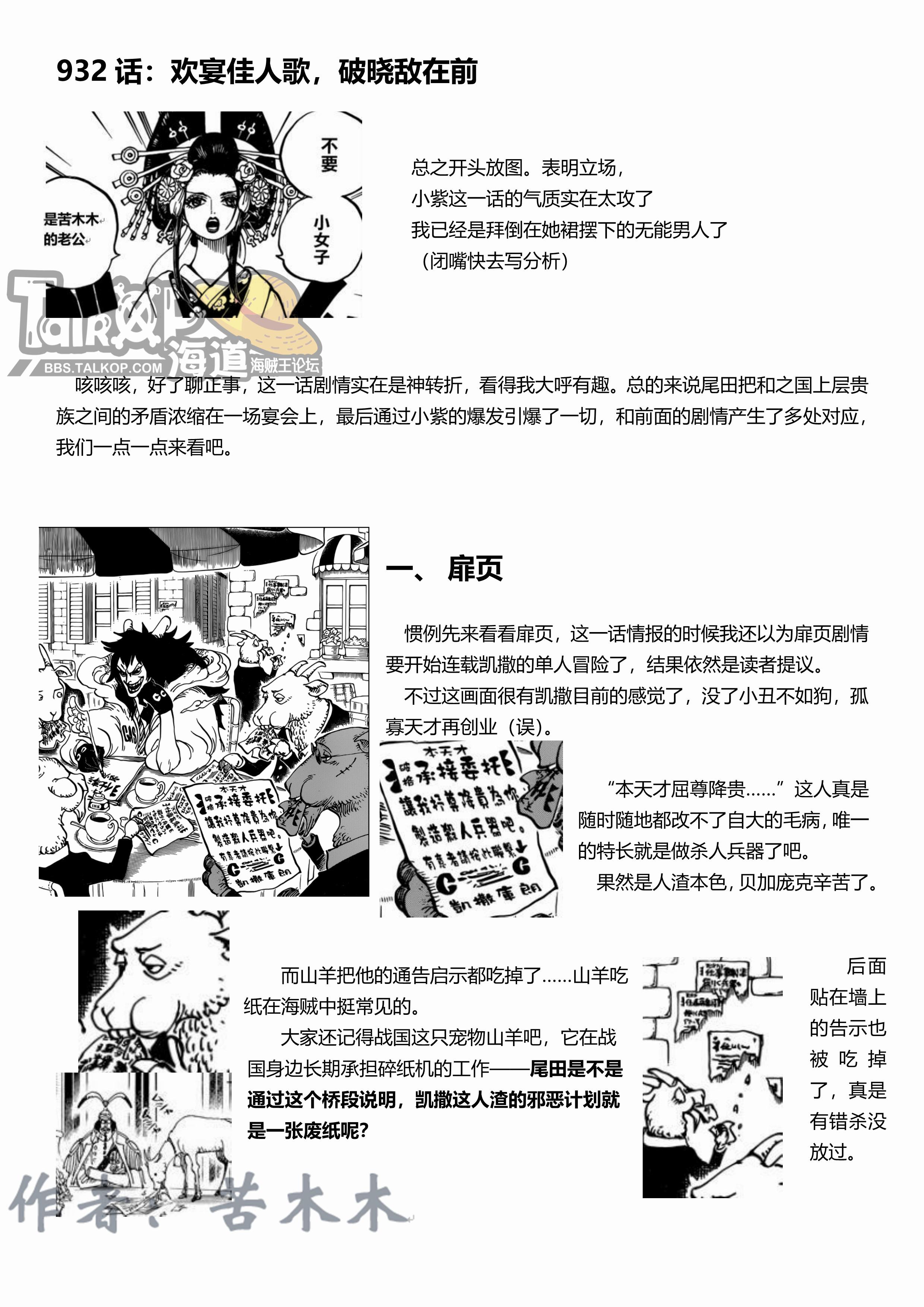 020717522639_0932_1_副本.jpg