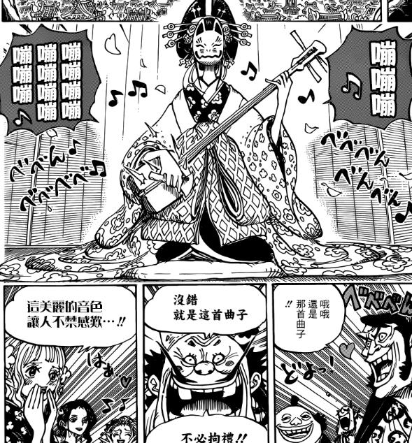 Opera 快照_2019-02-08_214814_oss.ishuhui.com.png