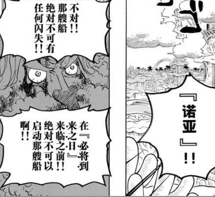 4.15 方舟.jpg