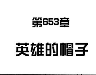 Opera 快照_2019-02-10_162432_ac.qq.com.png