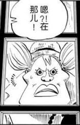 草帽香豌豆.png