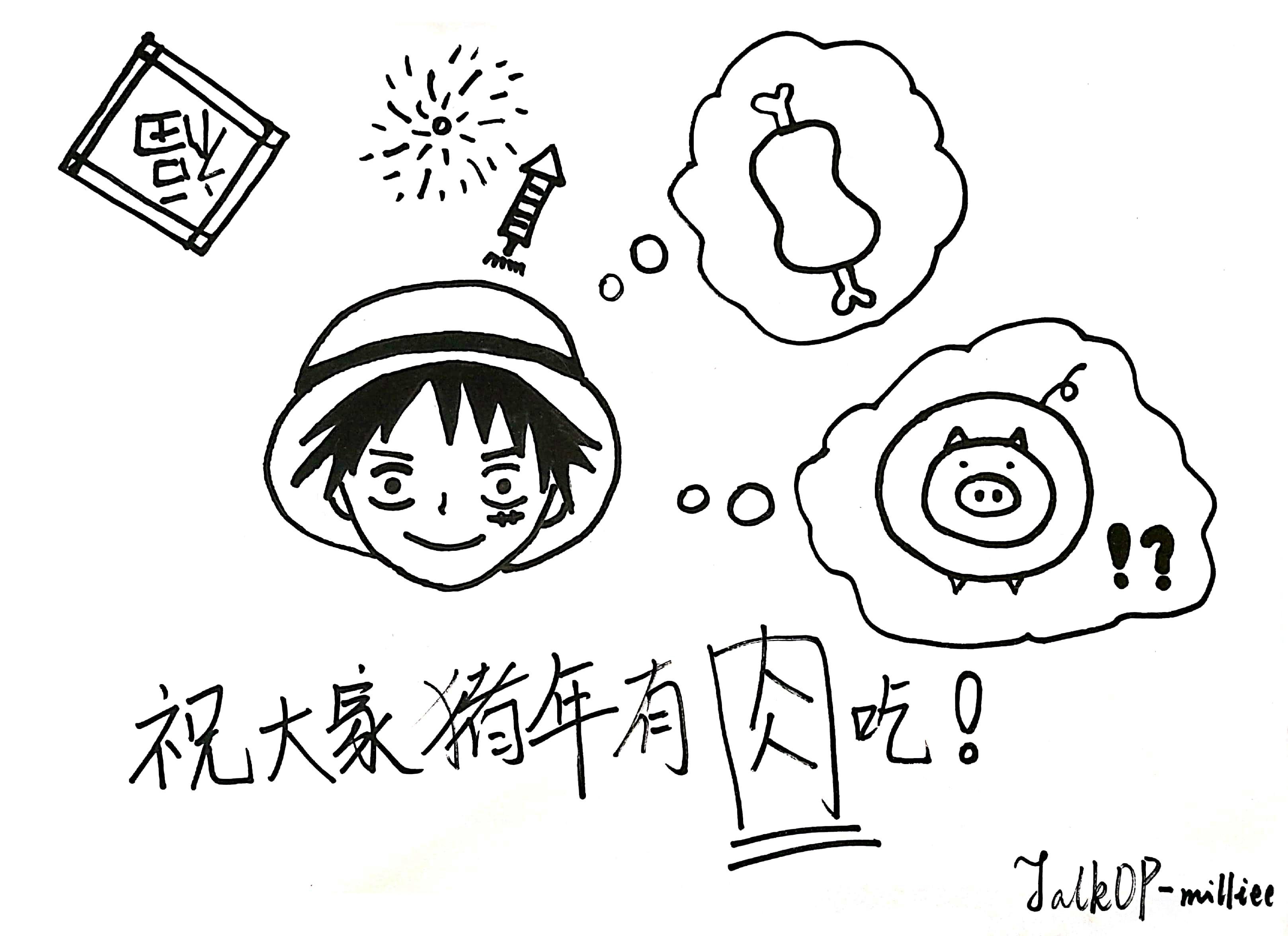 三周年庆-你画我接_meitu_1_meitu_1.jpg