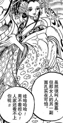 Opera 快照_2019-02-12_125218_ac.qq.com.png