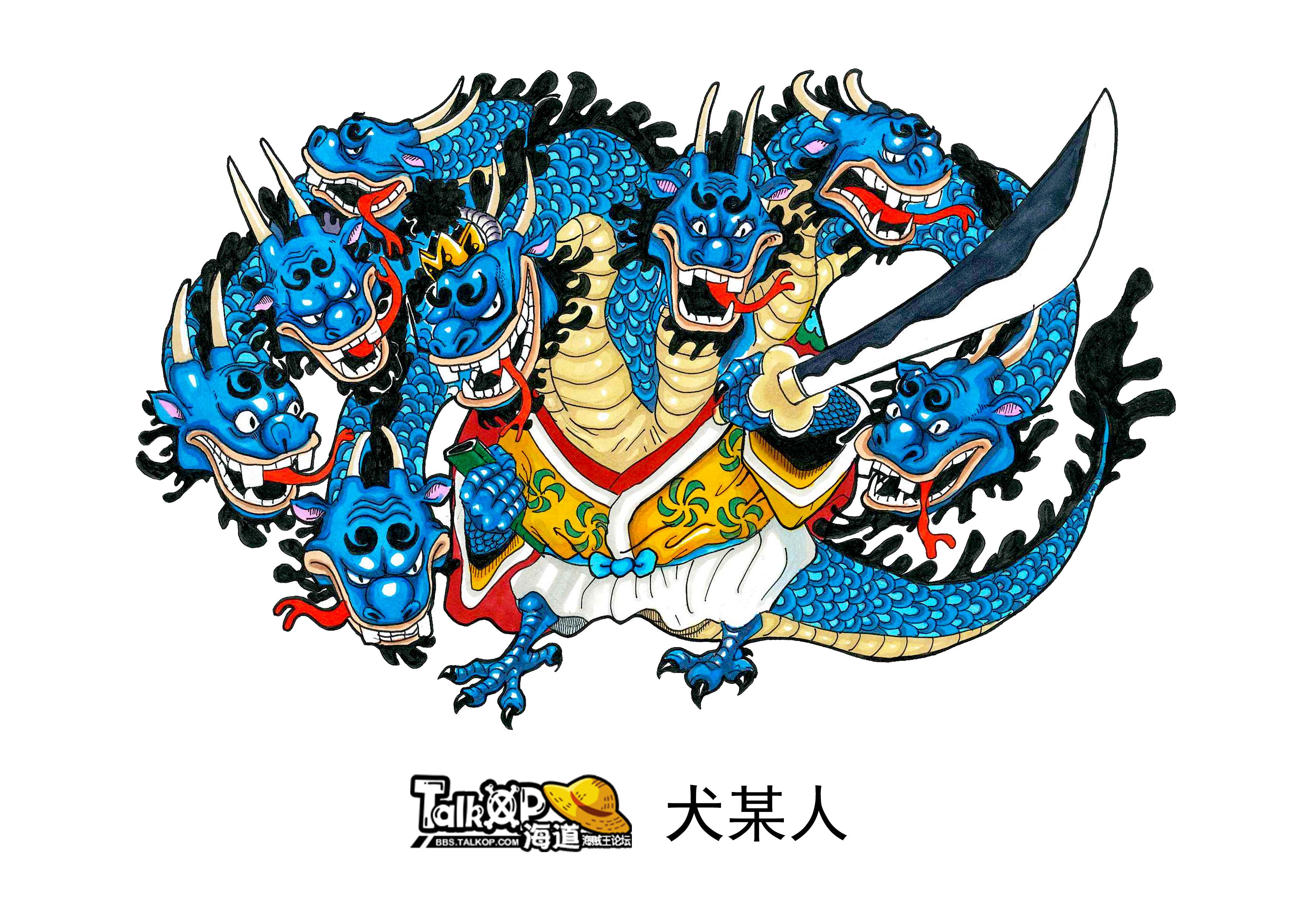 八岐大蛇2.jpg