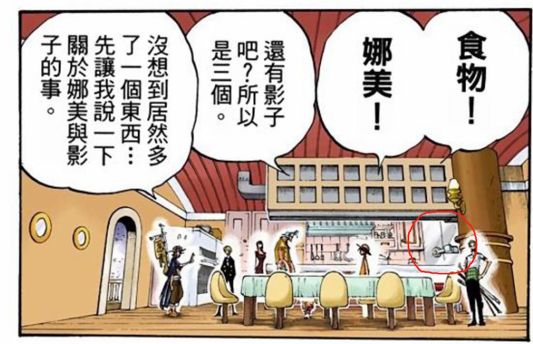 42-F-459-千阳号的冰箱_meitu_2.jpg