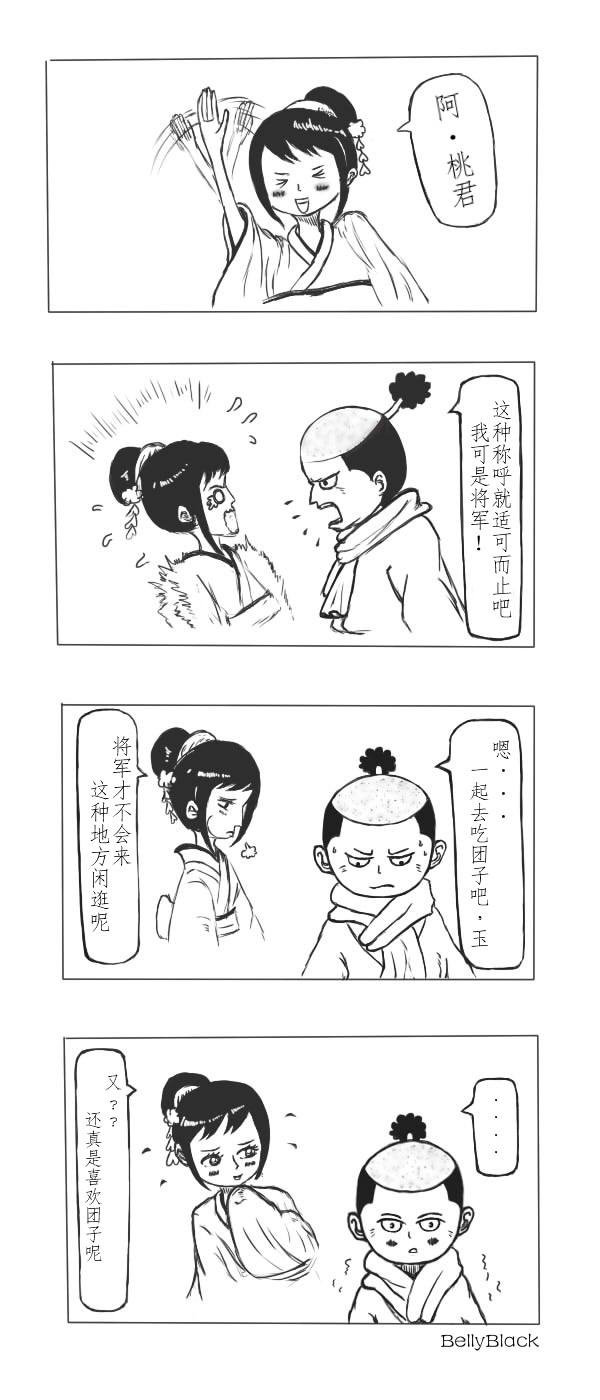 简画小故事_meitu_1.jpg