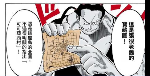 地图74.png