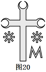 800px-Coa_Illustration_Cross_Marian_v2_(New_Mexico).opt.svg.png