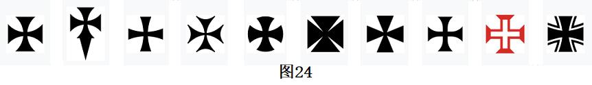 条顿十字.png