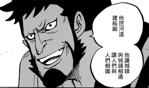 04_看图王.png