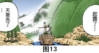 114话.png