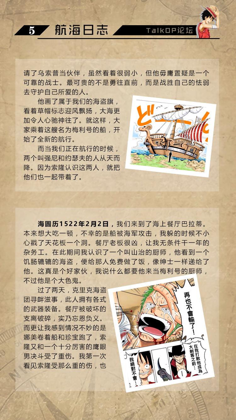 05_看图王.jpg
