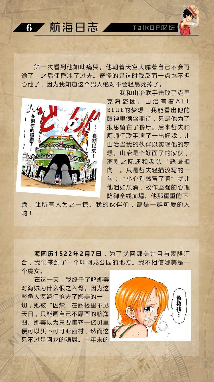 06_看图王.jpg