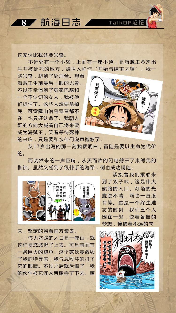 08_看图王.jpg
