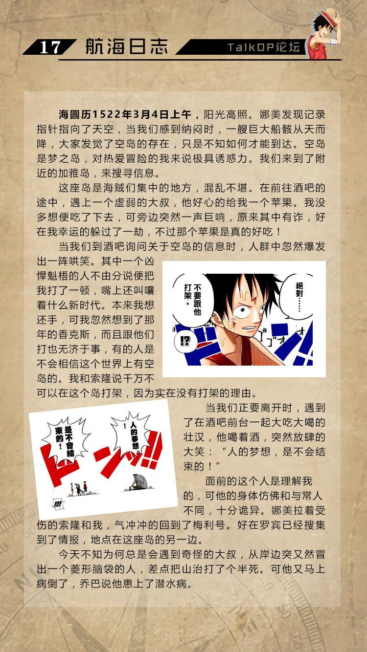 17_看图王.jpg