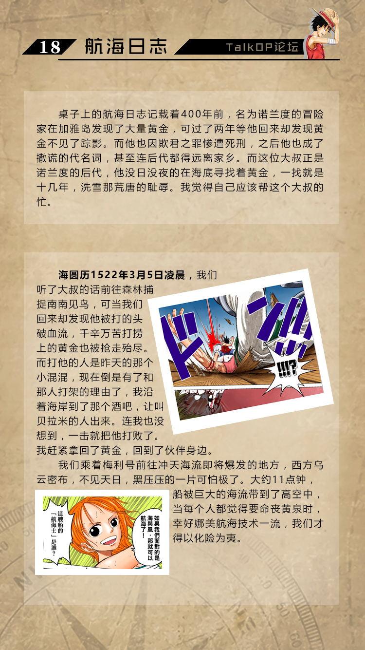 18_看图王.jpg