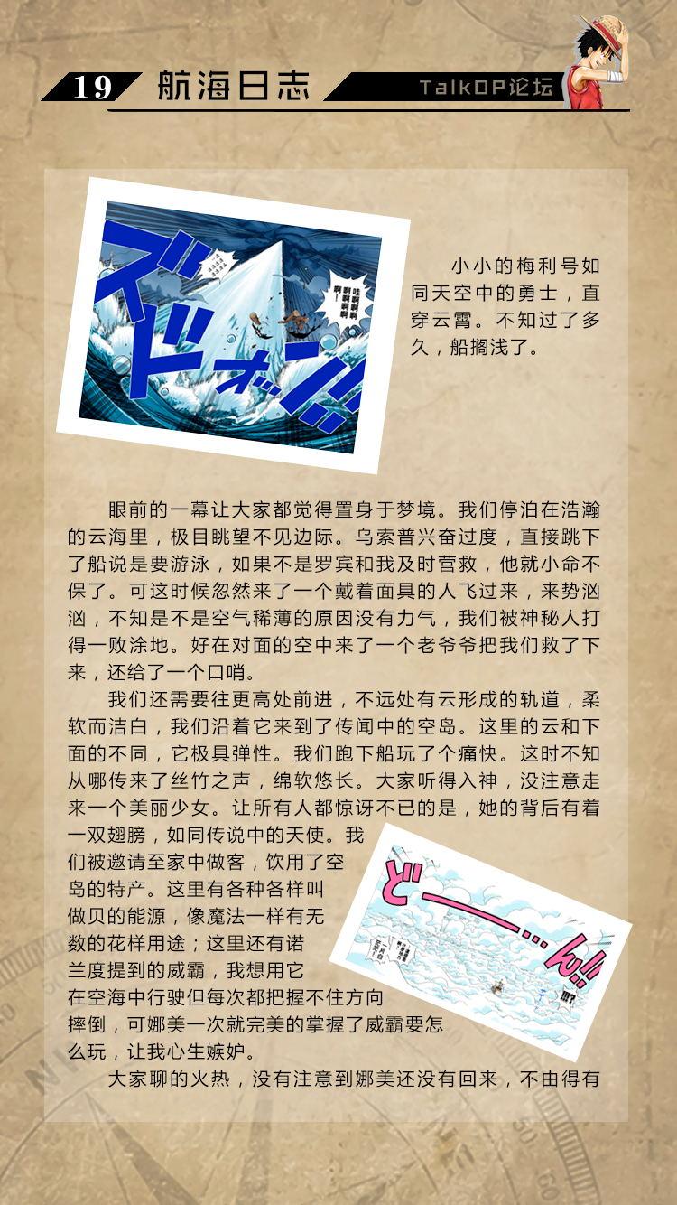 19_看图王.jpg