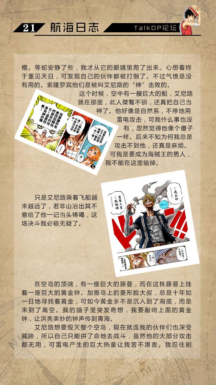 21_看图王.jpg