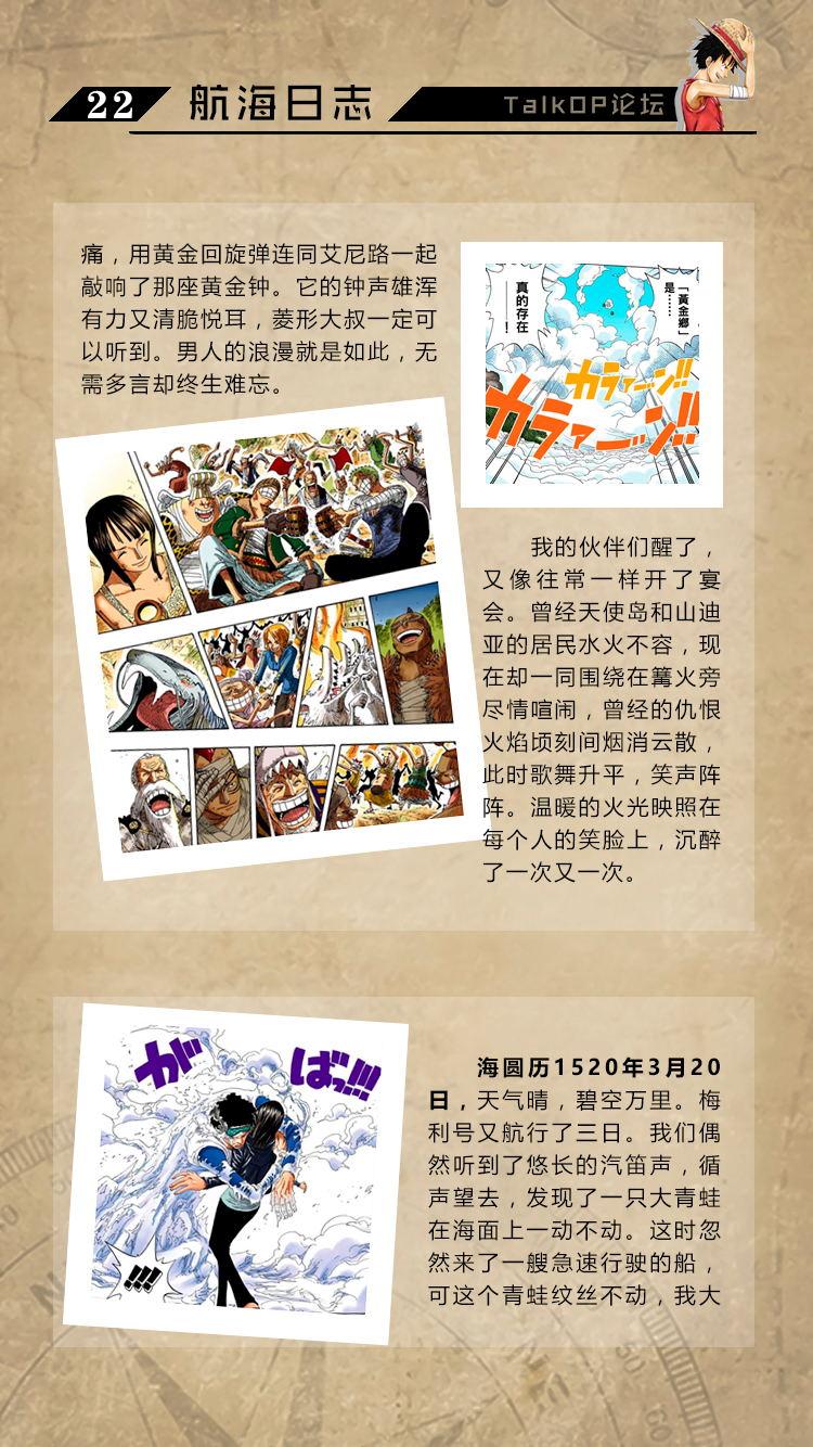 22_看图王.jpg
