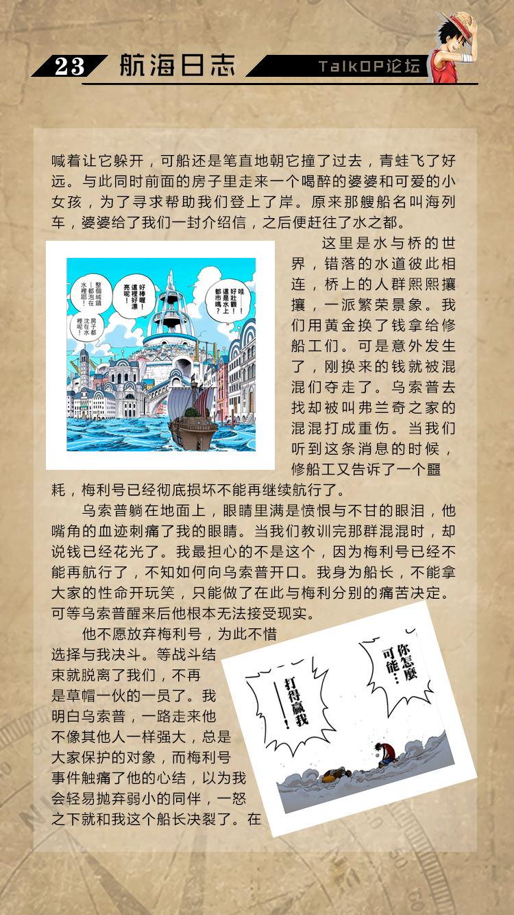 23_看图王.jpg