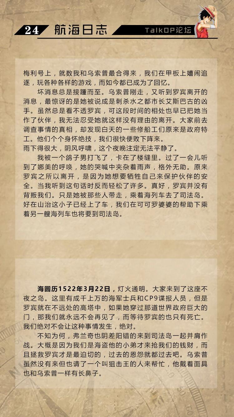 24_看图王.jpg