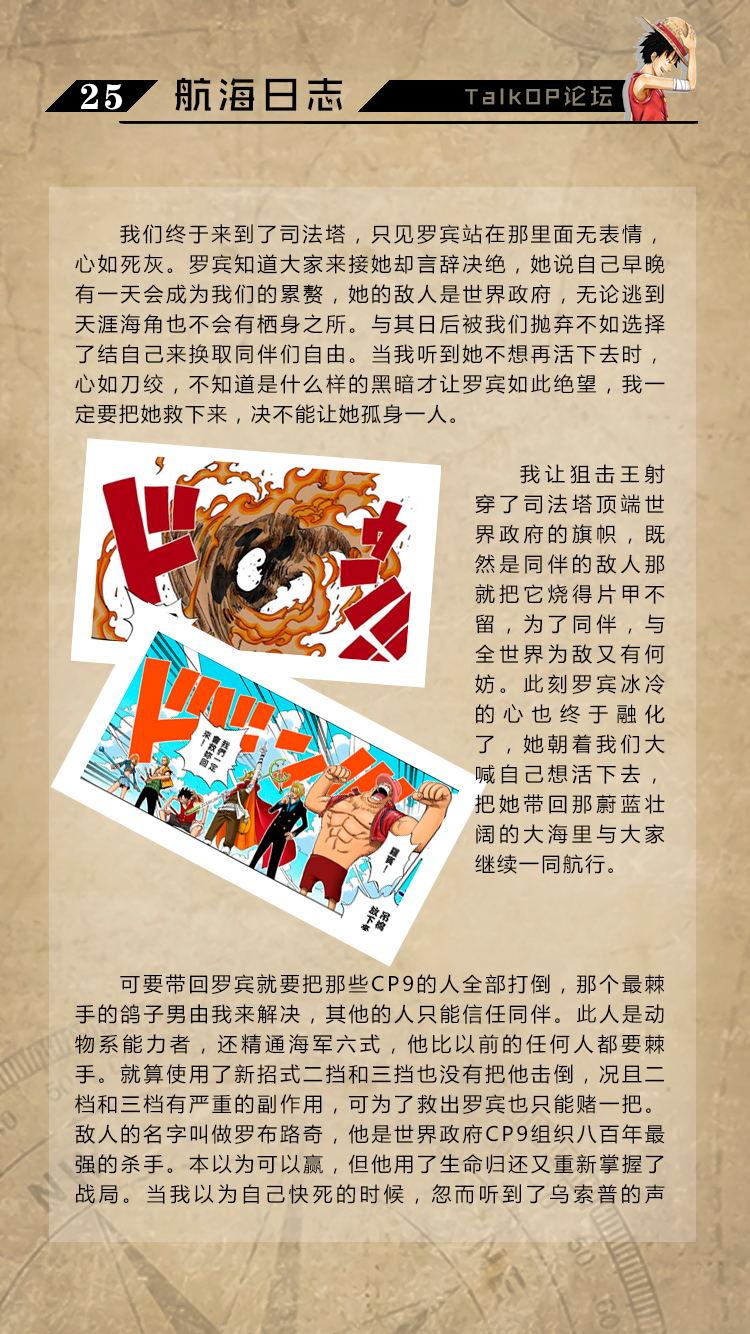 25_看图王.jpg
