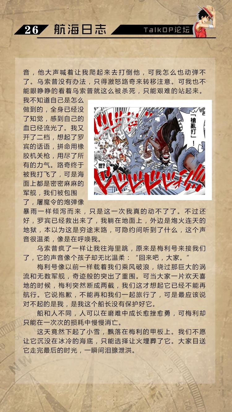 26_看图王.jpg