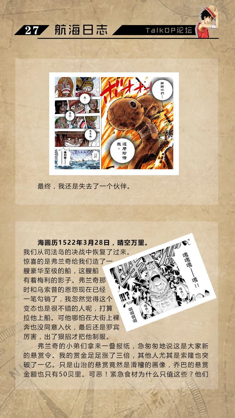27_看图王.jpg