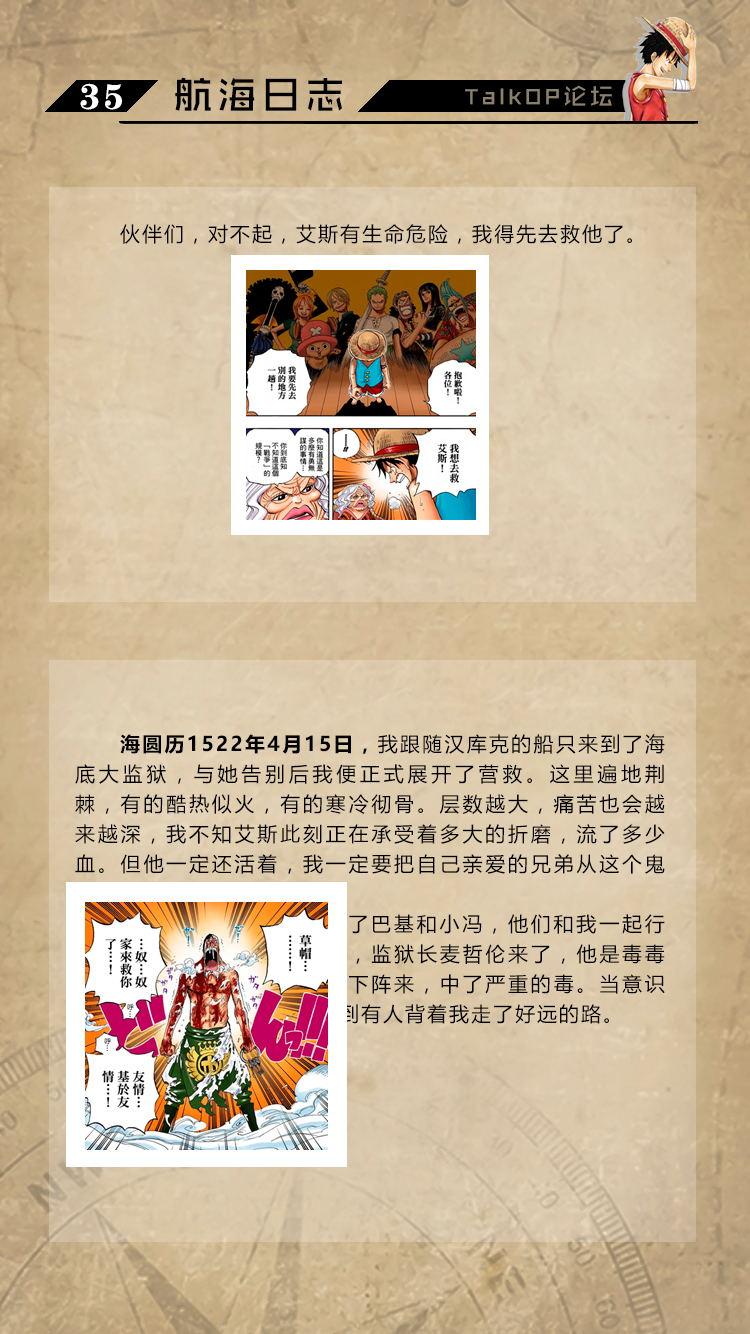 35_看图王.jpg