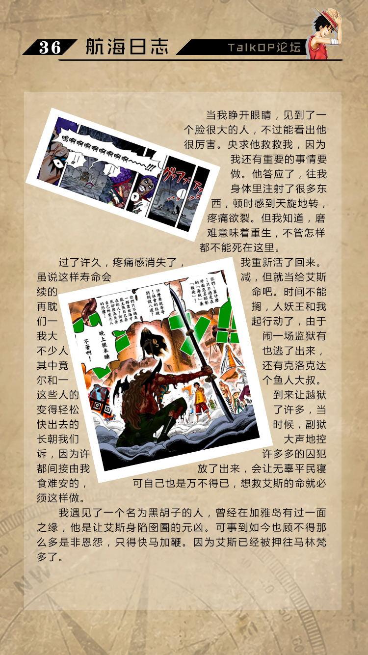 36_看图王.jpg