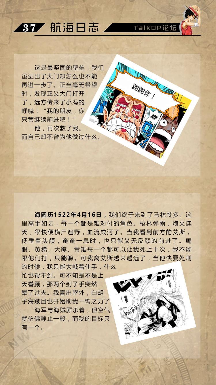 37_看图王.jpg