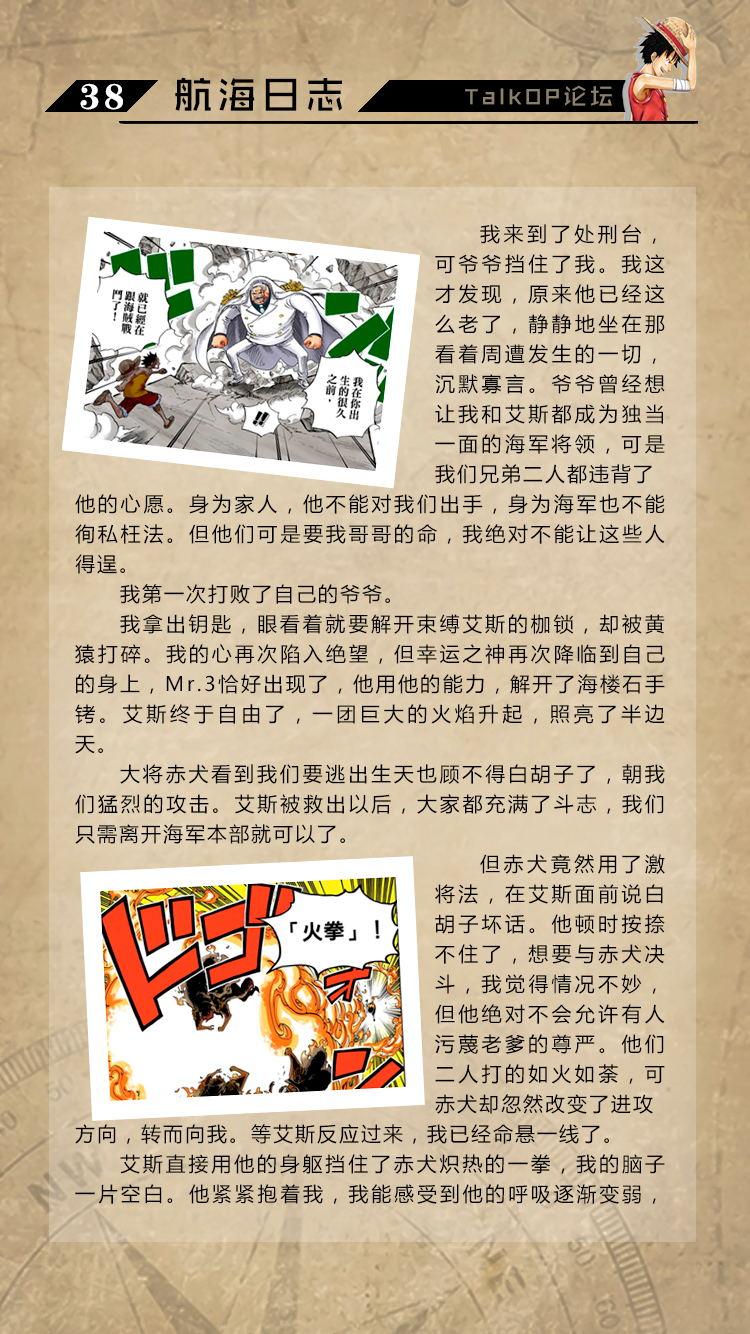 38_看图王.jpg