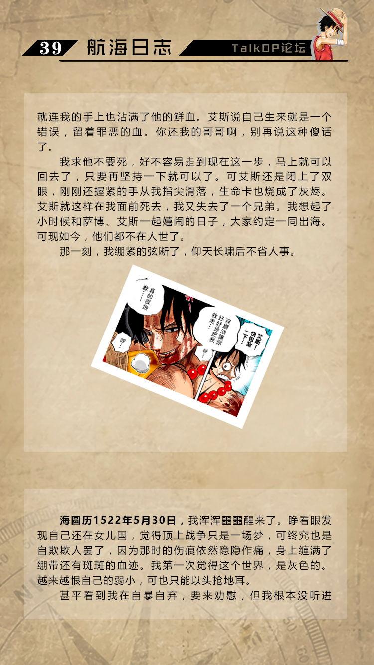 39_看图王.jpg