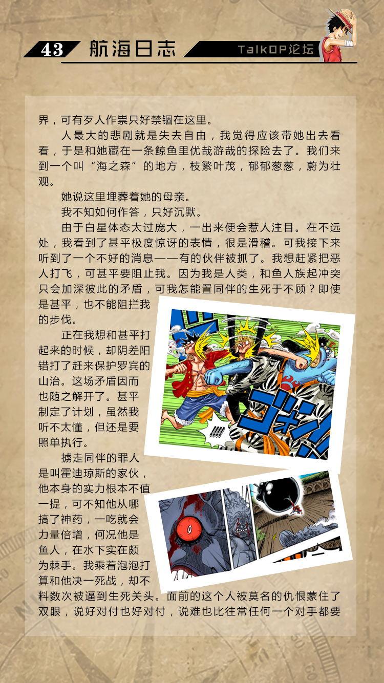 43_看图王.jpg