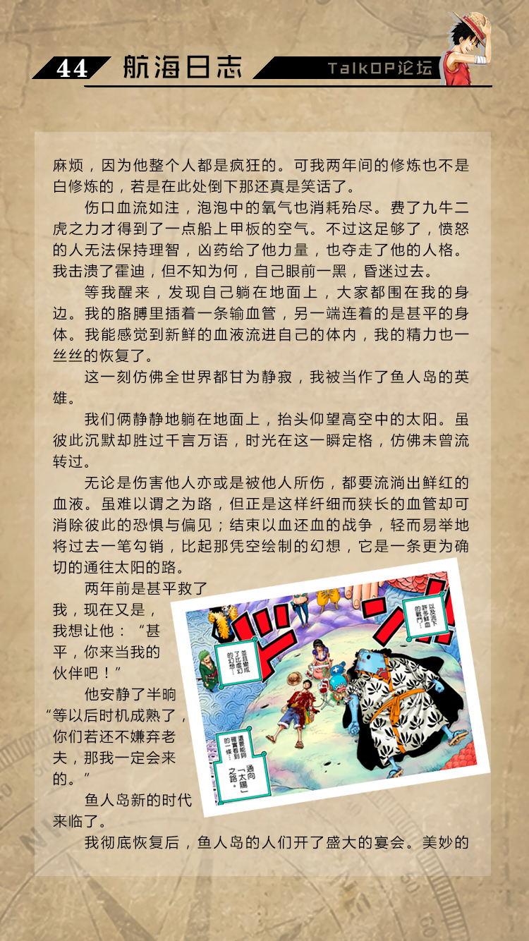44_看图王.jpg